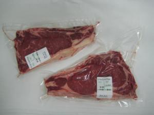 Fleischstücke eingepackt 074